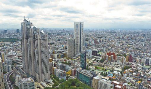 turism Japonia